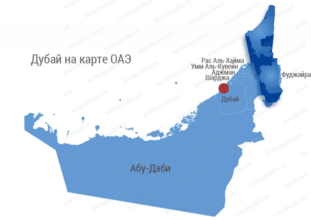 Аэропорт дубай на карте оаэ дубай снять квартиру авито